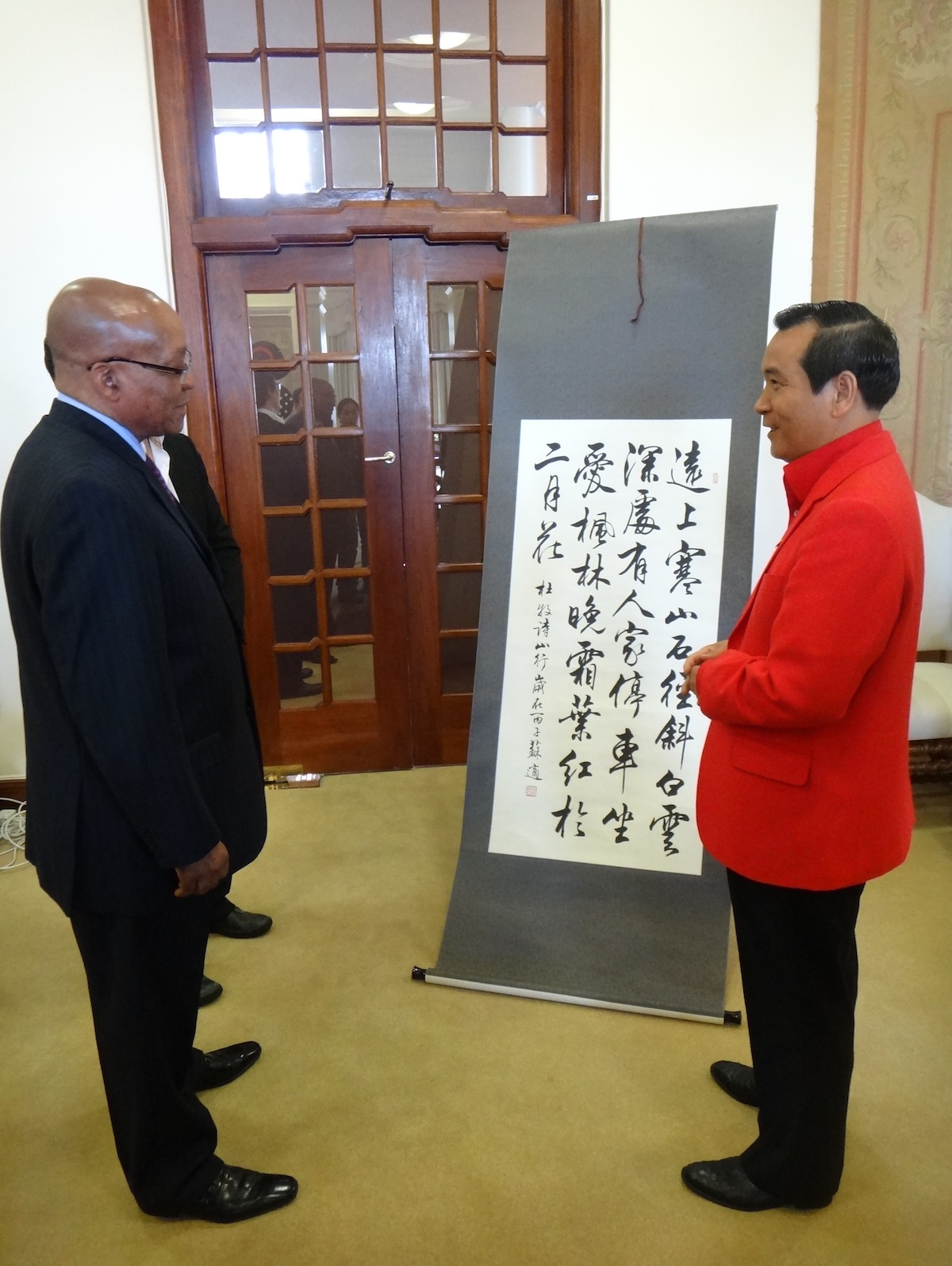 111014 Chinese Caligraphy Presented to Pres Zuma