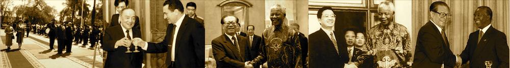 Li Xiannian Yang Shangkun Jiang Zemin and Hu Jintao